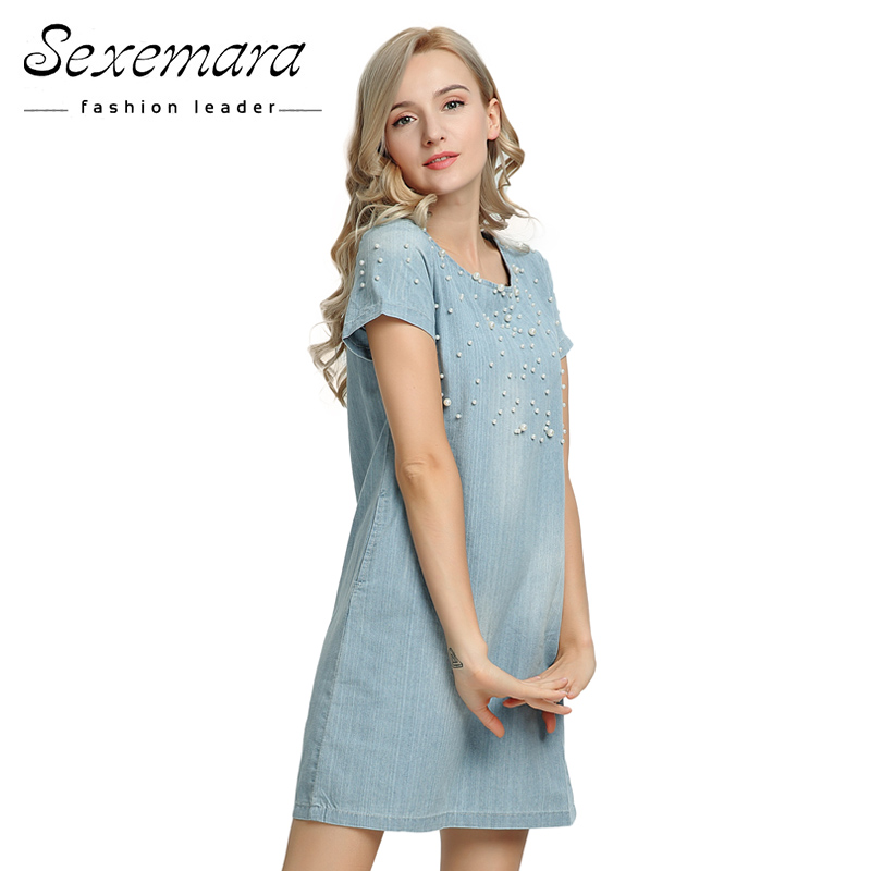 Women  Summer Dress Vestidos Jeans Sundress Women's Casual Denim Dress 2018 Plus Size Spring Style Beaded Party Tunic Dresses  1