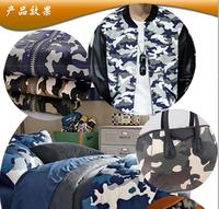 wholesale 7 colour Cars sofa cool camouflage bags clothing pu leather fabric / faux leather purses Furnishing pu fabrics B011