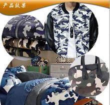 wholesale 7 colour Cars sofa cool camouflage bags clothing pu leather fabric / faux purses Furnishing fabrics B011