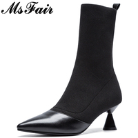 MSFAIR Pointed Toe High Heel Women Boots Casual Fashion Mature Concise Mid Calf Boots Women Shoes Strange Style Boots Women