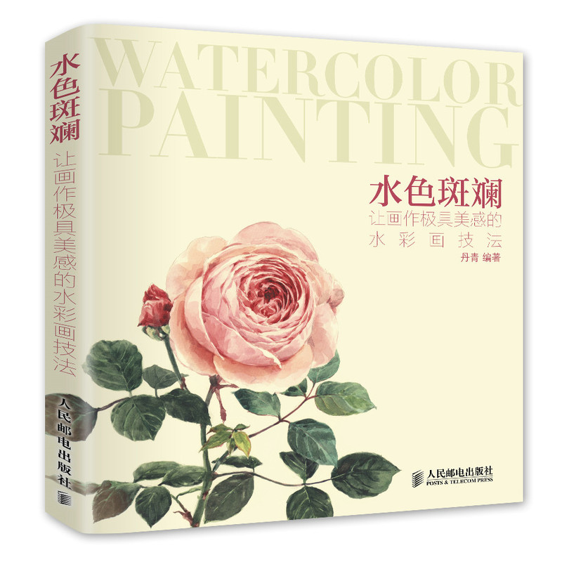 Chinese Watercolor Flower Fruit Succulents Dessert Painting Art Book,Chinese Coloring Books for Adult 171pages chinese coloring watercolor books for adults mori girl s art life personal watercolor lesson