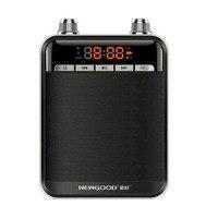 Moveski 570 UHF Mic Version Portable Professional Metal Voice Amplifier For Teacher Megaphone Loudspeaker