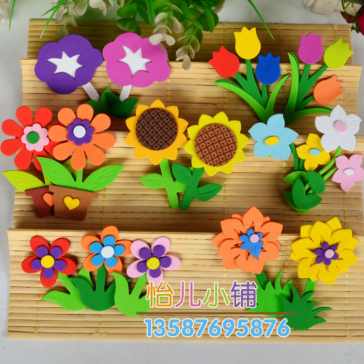 Buy the kindergarten classroom decoration for Decoration waste material
