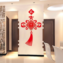 clock The wind China large Chinese modern fashion creative living room wall  bedroom mute quartz Watch watches Decora