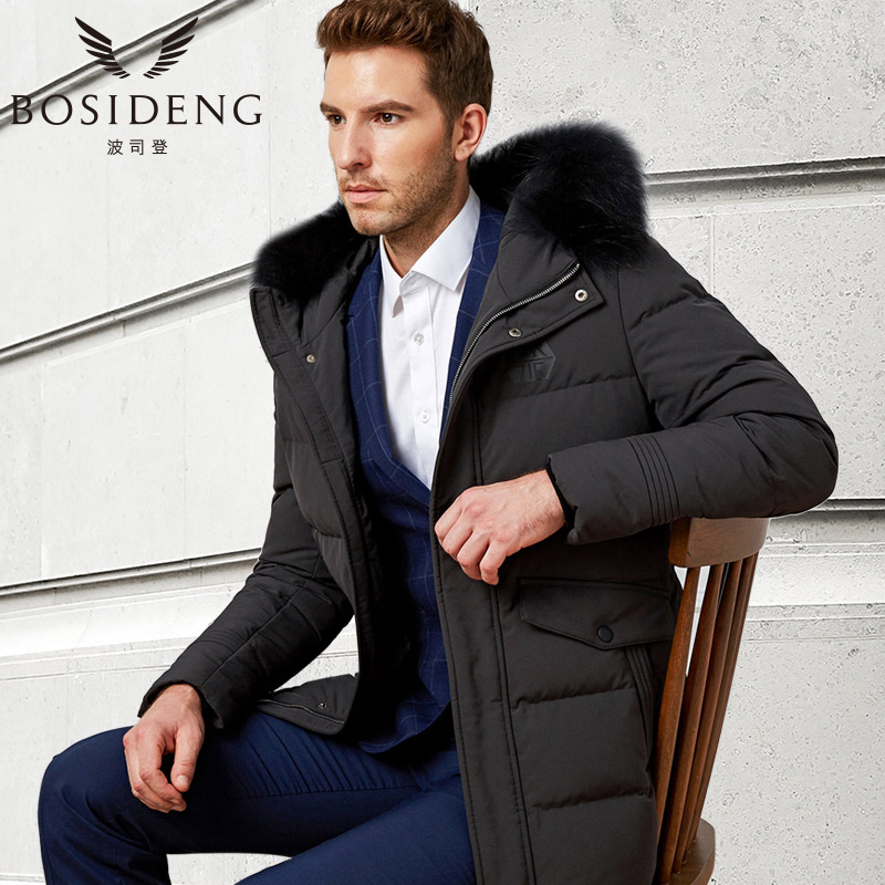 BOSIDENG New Winter Collection Winter men Coat Jacket Down Parka with a Real Raccoon Fur Coat for men BUSINESS BIG SIZE B1601175