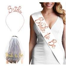 Свадебные украшения, свадебная фата для девичника, атласная лента для невесты, девичник, вечерние украшения для девичника