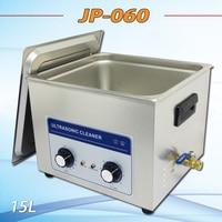 Новая ультразвуковая машина для очистки JP 060 компьютерное оборудование: материнская плата штук 15л 360 Вт ультразвуковой очиститель