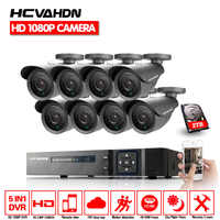 New HD AHD 3000TVL Outdoor Camera 8CH AHD DVR CCTV Video Surveillance System 1080P camera Kits 3G/4G APP Remote View CCTV Camera