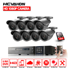 New HD AHD 3000TVL Outdoor Camera 8CH  DVR CCTV Video Surveillance System 1080P camera Kits 3G/4G APP Remote View