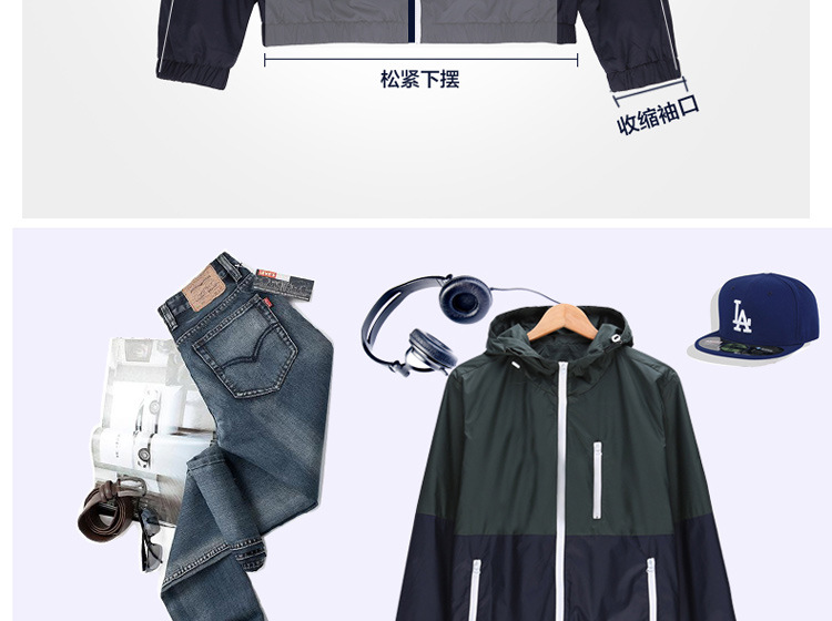Windbreaker Men Casual Spring Autumn Lightweight Jacket 19 New Arrival Hooded Contrast Color Zipper up Jackets Outwear Cheap 2