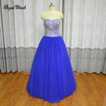 Royal Blue 2017 Lace Up  Ball Gown Multi Layer Tulle Beaded Crystals Sweet 16 Year Princess Dresses For 15 Years Quinceanera Dr