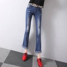 2016 весной и летом края девять очков джинсы женщина Weila Тонкий тонкий кисточкой рог широкую ногу джинсы