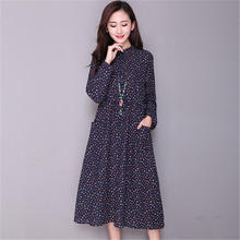 Mori Girl Autumn Dress Vintage Floral Print Midi O-Neck Vestidos Graceful Work Wear Slim Women Cotton Dresses Mori Girl Dress