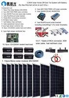 110 В 220 В 3000 Вт Солнечный дом off сетевой системы Солнечный комплект по морю 300 Вт поли солнечный модули кронштейн контроллер батареи 48 В