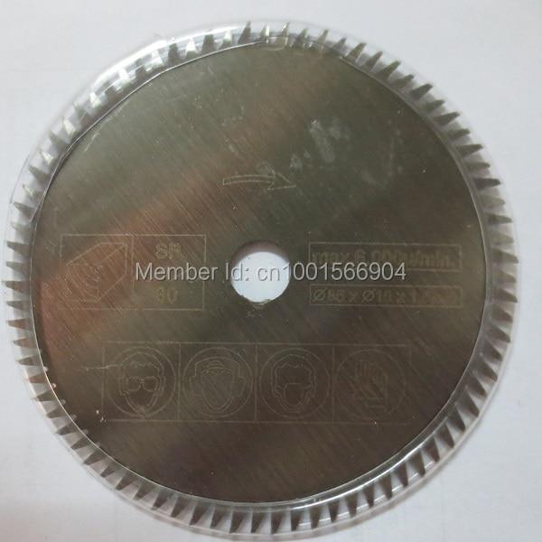 85x80teeth HSS pjovimo diskas. 5vnt / partija, mažas apskritas - Ašmenys pjūklams - Nuotrauka 2