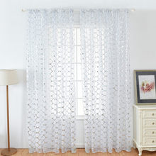 1PC Elegant Simple Gold/Silver Grain Curtain Delicate Tulle Window Voile Fabric Drape Valance Curtains For Home Decoration(China)