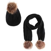 Зимняя Милая теплая вязаная шапка бини с помпоном для маленьких мальчиков и девочек, однотонный Повседневный Детский комплект, один размер