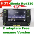 "RCD330 Plus 6.5 ""MIB UI Rádio Backlight Verde Para Skoda Octavia fabia"