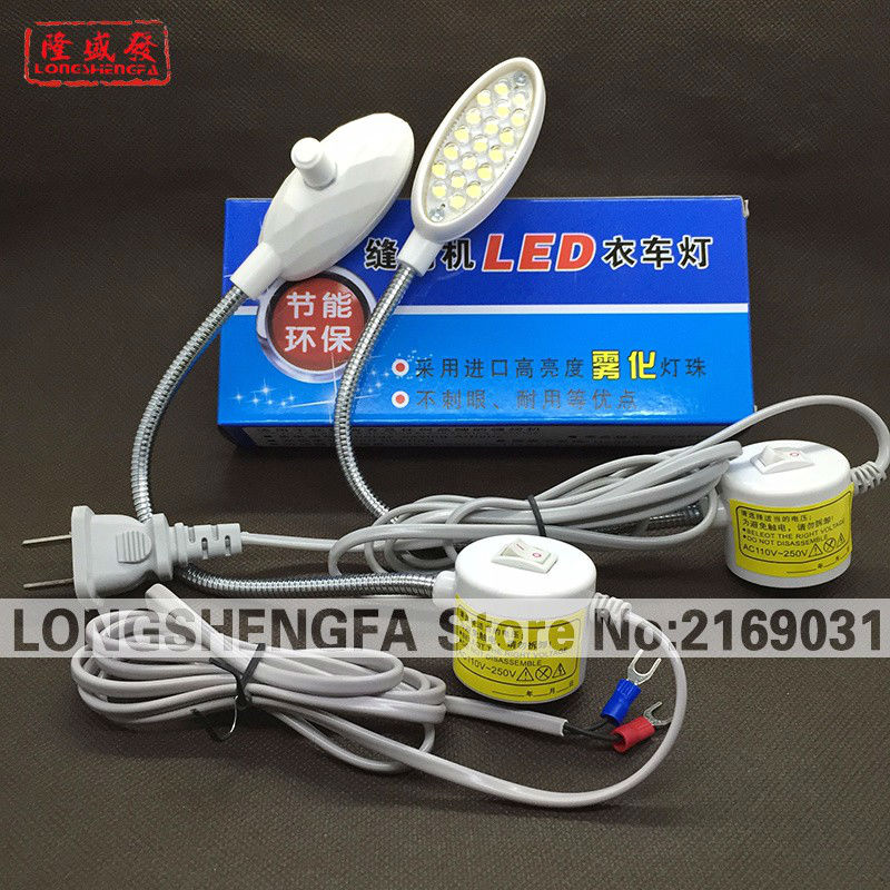 50pcs LSF 19T Led Sewing Machine Lamp Industrial Sewing Light Table Light  Working Lamp AC110V220V380V