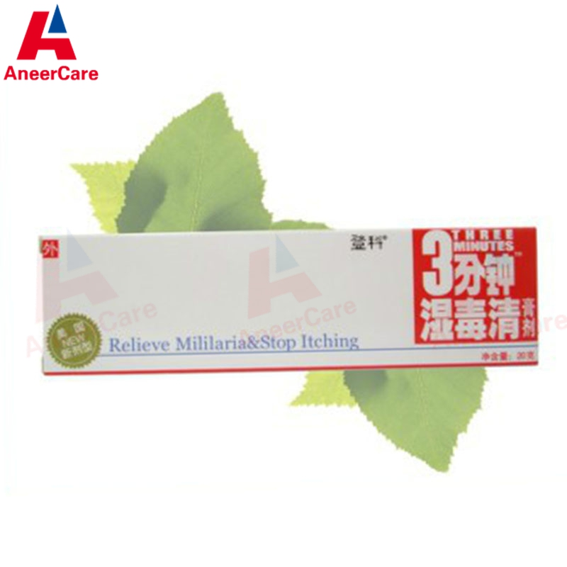 1Pcs Antibacterial Antipruritic Ointment Natural Skin Creams Eczema Ointments Psoriasis Eczema Allergic Neurodermatitis Ointment