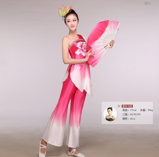 3xl Extra Large He Hua Lotus Pink Dance Costume Classical