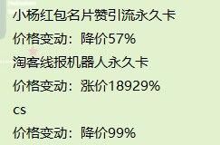 彩虹代刷网价格监控推送【授权版】