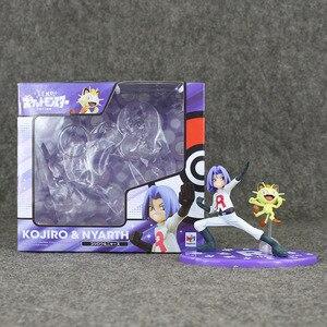 Image 2 - Anime Figuur Speelgoed Charmander Misty Psyduck Togepi Team Rocket Jessie James Meowth Brock Vulpix Geodude Model Poppen