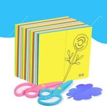 Craft DIY Cutting-Toys Color-Paper Children Folding Kingergarden-Art Kids Cartoon 60pcs/Set