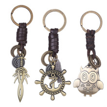 Vintage Alloy Anchor Sword Owl Keychain PU Leather Weave Car Key Chain Keyring Fashion Jewelry Gifts