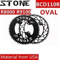 Камень 110 BCD овальная Звездочка для Shimano R7000/8000/9100 Aero узкие и широкие 42/46/48/50/54/55/58/60 T дорожный велосипед с помощью болтов
