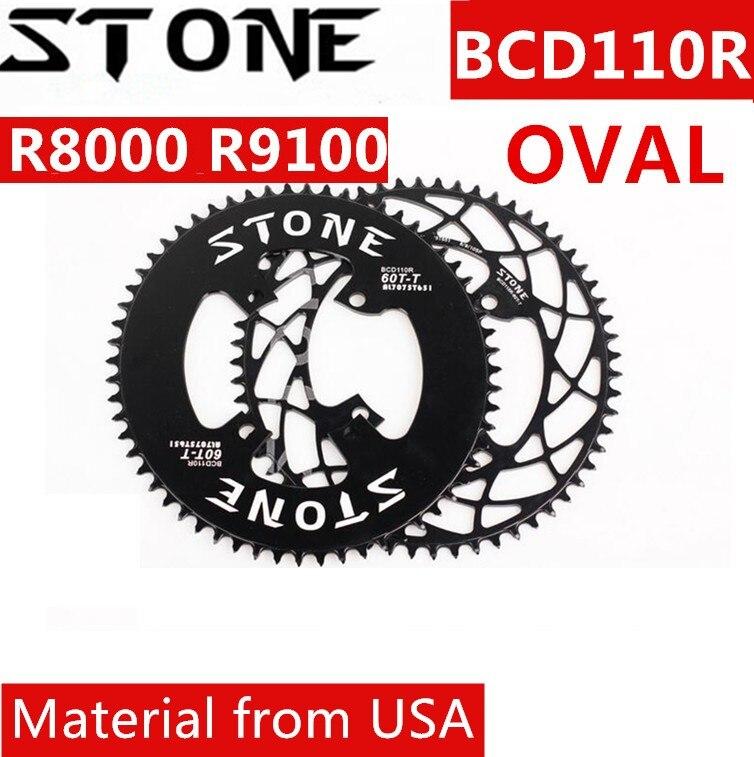 Plateau ovale Stone 110 BCD pour vélo de route Shimano R7000/8000/9100 Aero étroit et large 42/46/48/50/54/55/58/60 T avec boulons