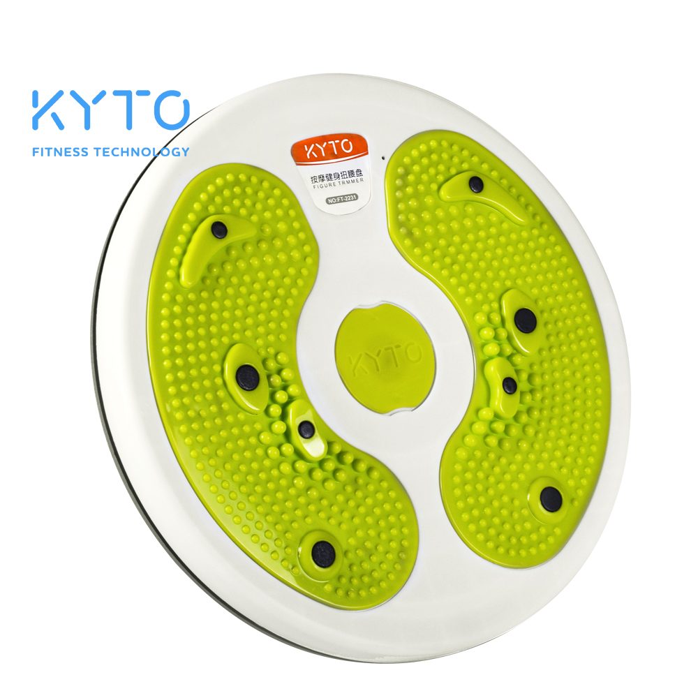 KYTO Waist Disc Fitness Figure Trimmer Twist Board Slimming Body Equipment-Foot-shaped Pedal Balance Board For Home Sports