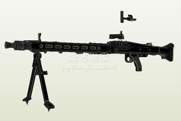 Modèle de papier échelle 1:1 armes à feu seconde guerre mondiale MG42 mitrailleuse lourde fusil d'assaut modèles d'armes pistolet à papier jouet pour Cosplay
