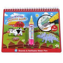 COOLPLAY Волшебная водная книга для рисования, книга-раскраска, каракули с волшебной ручкой, рисование, доска для рисования для детей, игрушки, подарок на день рождения