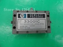 [BELLA] original 33001C 8-18GHZ modulator