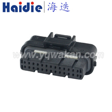 Free shipping 2sets 26pin auto computer connector 1473712-1/1473712-2 26 way 2 row Superseal 1.0 26p modified ECU connector free shipping 5sets 24 hole black ecu plug in cng computer connector 211pc249s0005