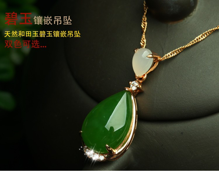 Natural yu pendant genuine 925 silver inlay yu egg noodles a yu necklace pendant accessories female/ park yu chun fan meeting taipei