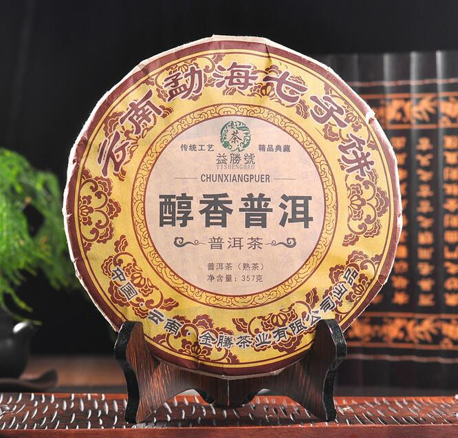 Yunnan Menghai Puerh 2012yr Ripe Puer Cooked Tea Flavor Sweet Smooth Soup Red 357g Green food