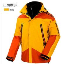2016 new men outdoor mountain skiing waterproof windproof three laminated rubber two-piece outdoor ski mountaineering wear