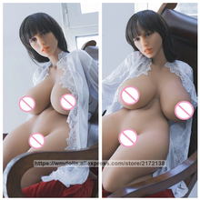 WMDOLL Top Quality Mini 108cm Real Japanese Silicone Sex Doll Realistic Adult Love Dolls Sexy Ass Big Breast