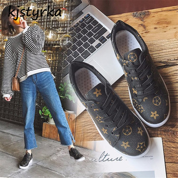 kjstyrka Woman Sneakers  Spring/autmn 2018 brand design tenis feminino lace-up Classic brown ladies flats shoes zapatos mujer