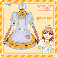 Anime lovelive  sunshine Aqours Takami Chika Cosplay Costume Restaurant cafe dessert stripe maid outfit