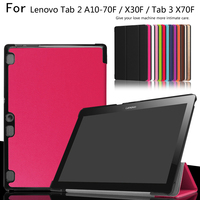 Slim Magnetic Folding Flip PU Case Cover For Lenovo Tab 2 A10 70F L A10 30