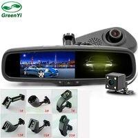 Автозатемнение 5 IPS Экран Видеорегистраторы для автомобилей Видео Регистраторы Камера зеркало Мониторы w/оригинальный металлический кронш