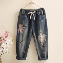 2018 New Summer Jeans Women Casual Elastic Waist Washed Ripped Hole Jeans Denim Trousers Female Beading Calf-Length Harem Pants цена