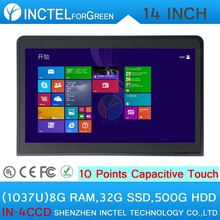 14 inch all in one pc touch screen industrial embedded computer 8G RAM 32G SSD 500G HDD with Intel Celeron 1037u 1.8Ghz CPU