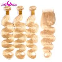 Али Коко Бразильский объемная волна #613 блондинка закрытия шнурка с 3 Связки 100% человеческих Инструменты для завивки волос 613 Связки с закрыт