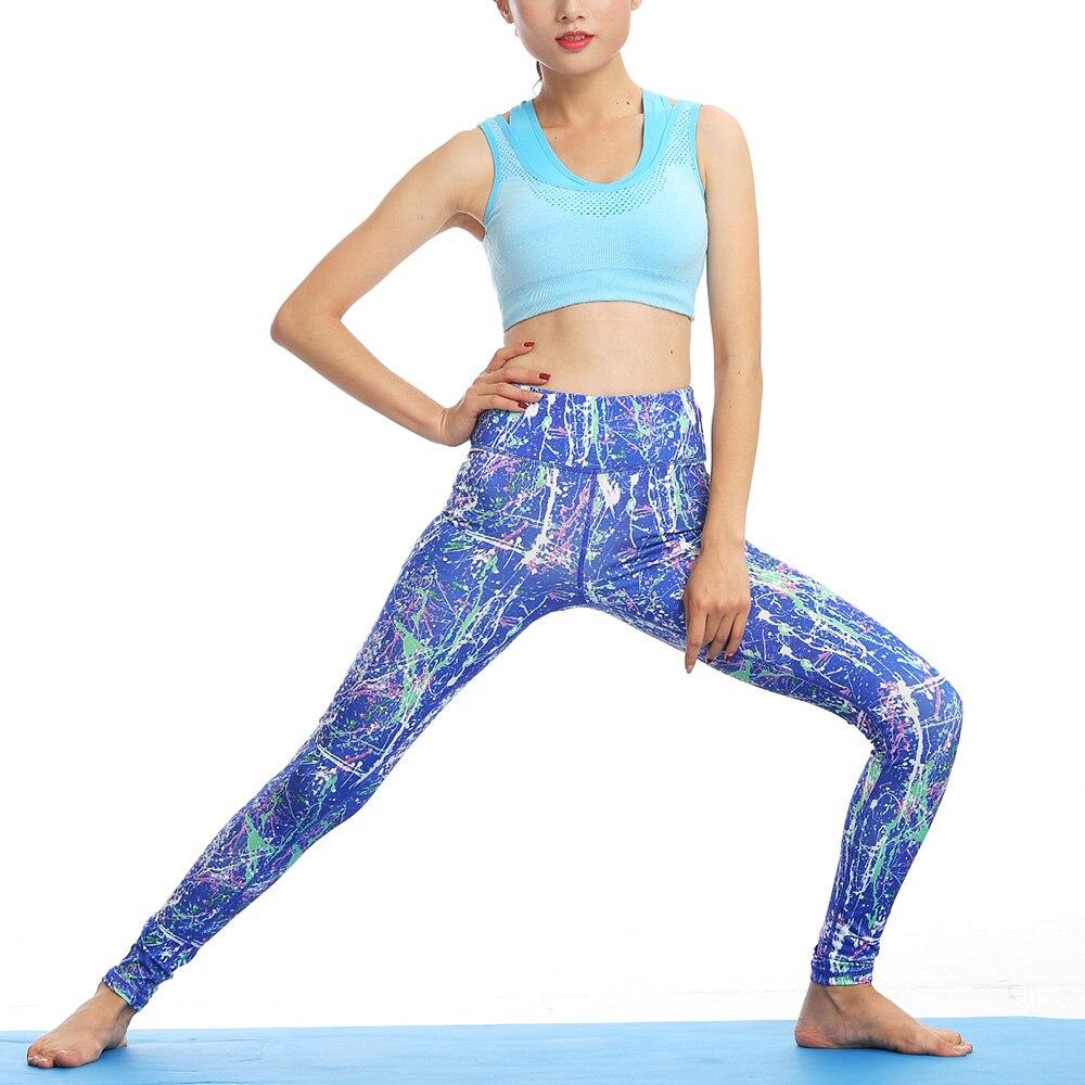 Yoga Pants-H (1)