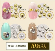 5000PCS/Lot Lovely Gold Silver Rivet Shell Nail Art Stud Alloy Metal Jewelry 3D Decoration