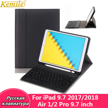 Russian Keyboard Case For iPad 6th 9.7 2018 Bluetooth W Pencil holder Stand Cover Air 1/2 Pro inch